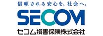 SECOMセコム損害保険株式会社