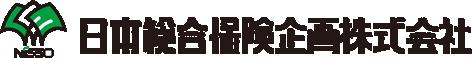 日本総合保険企画株式会社